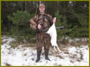 Штатные охотники